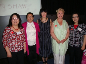 Claudia Chan Shaw with CHAA committee members.